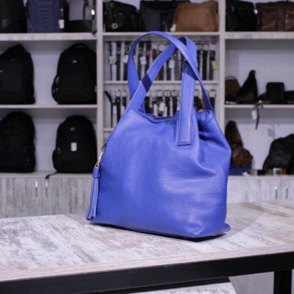 купить синюю сумку