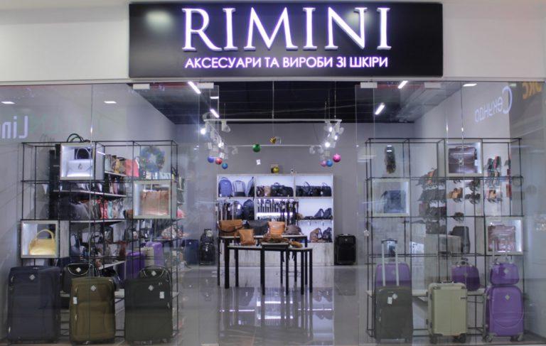 интернет-магазин изделий из кожи Римини
