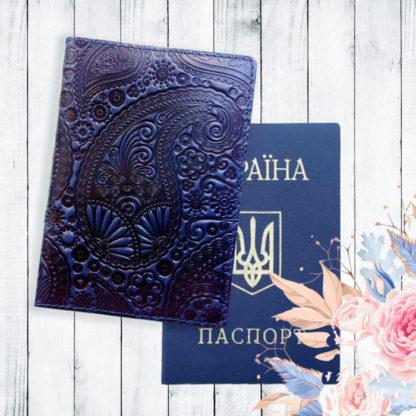 синня кожаная обложка на паспорт