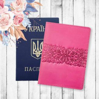 стильная обложка для паспорта