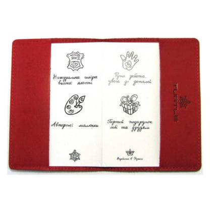 обложка паспорт фото