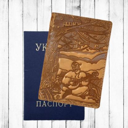 коричневая обложка на паспорт фото