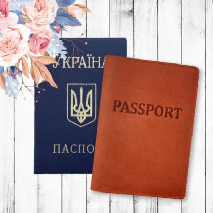 кожаная обложка на паспорт фото
