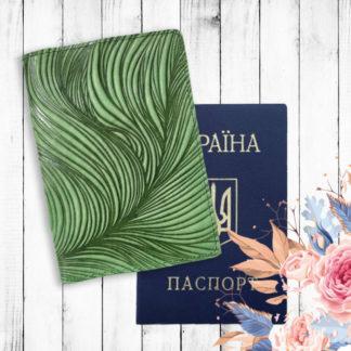 обложка на паспорт из зеленой кожи
