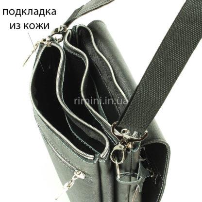 Сумка мужская кожаная RARE 01097Black