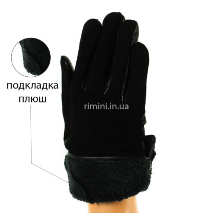 Перчатки женские замша+кожа F2Black