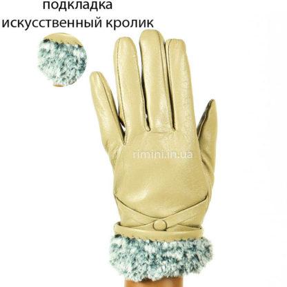 Женские кожаные перчатки C-98