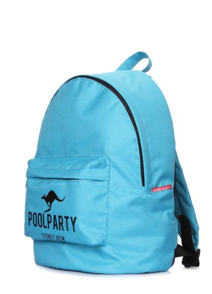 Повседневный рюкзак POOLPARTY голубой