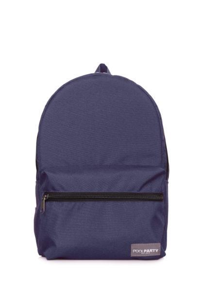 Повседневный городской рюкзак Hike