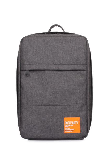 Рюкзак для ручной клади HUB - Ryanair/Wizz Air/МАУ серый