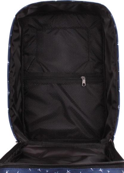 Рюкзак для ручной клади HUB - Ryanair/Wizz Air/МАУ синий