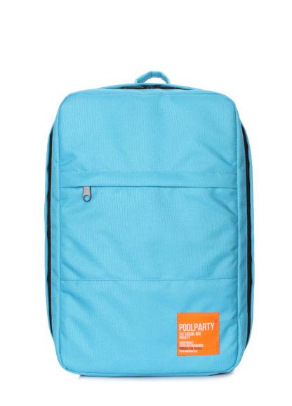 Рюкзак для ручной клади HUB - 40x25x20 см - Ryanair/Wizz Air/МАУ голубой