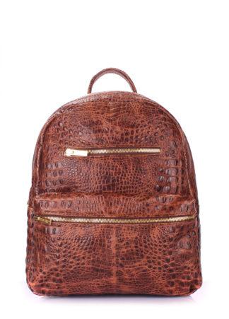 Рюкзак женский кожаный POOLPARTY Mini коричневый