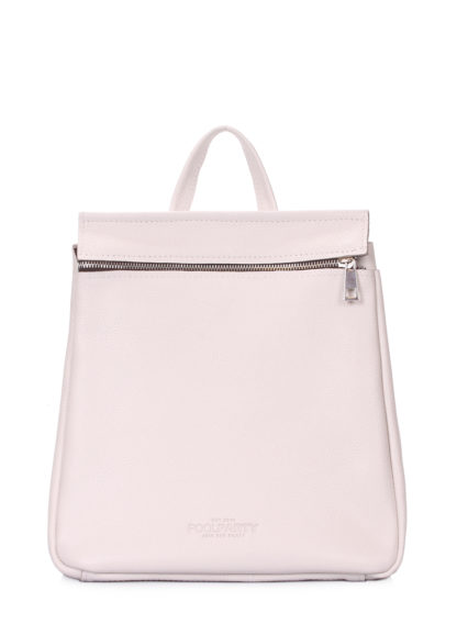 Кожаный бежевый рюкзак POOLPARTY Venice