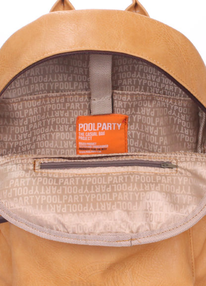 Рюкзак женский POOLPARTY XS коричневый