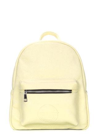 Желтый кожаный рюкзак POOLPARTY XS желтый