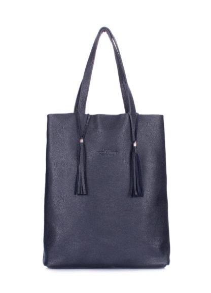 Темно-синяя кожаная сумка Angel, angel-darkblue