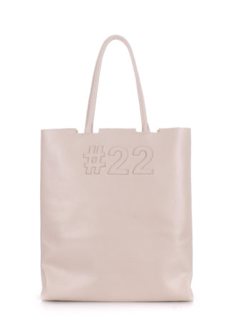 Кожаная сумка POOLPARTY #22, leather-number-22-beige