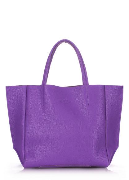 Кожаная сумка POOLPARTY Soho, poolparty-soho-violet