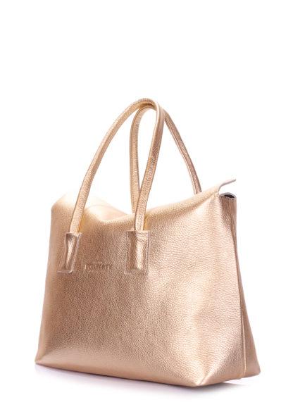 Кожаная сумка POOLPARTY Sense, sense-gold