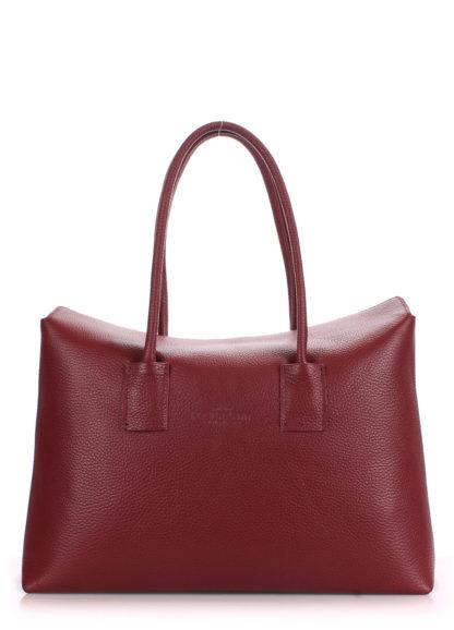 Кожаная сумка POOLPARTY Sense, sense-marsala