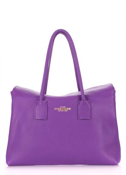 Кожаная сумка POOLPARTY Sense, sense-violet