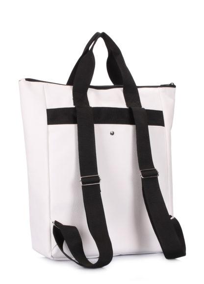 Многофункциональный рюкзак-сумка Walker белый