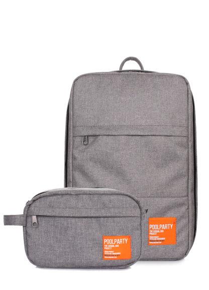 Комплект: рюкзак для ручной клади и тревелкейс (серый)